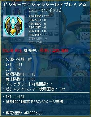 Maple110508_144037.JPG