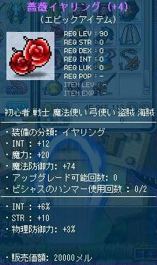 Maple110508_144039.JPG
