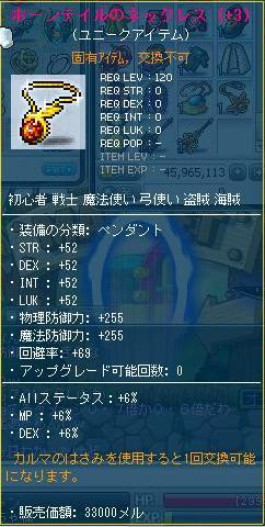 Maple110508_144040.JPG