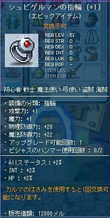 Maple110508_144041.JPG