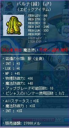 Maple110508_144048.JPG