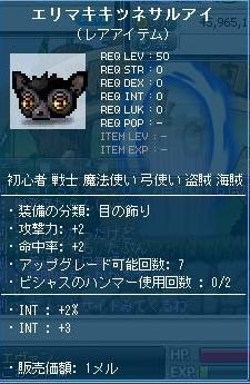 Maple110508_144110.JPG