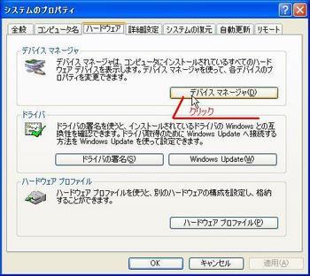 201012071132060f2.jpg