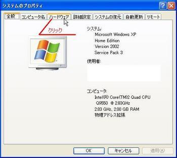 2010120711320649c.jpg
