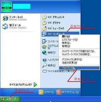 201012071132067f3.jpg