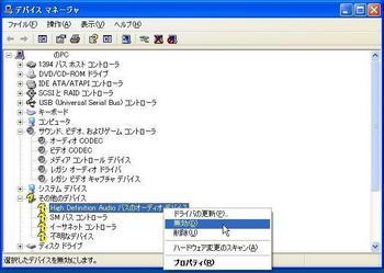 20101207143155aab.jpg