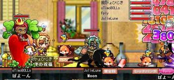 Maple110504_231711.jpg