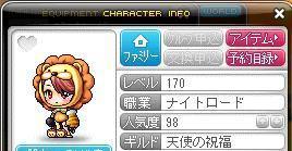 Maple110511_004111.JPG