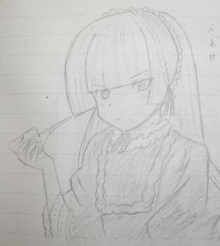 P1010631.JPG
